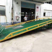 厂家直销移动式登车桥 佛山移动卸货平台 鑫力广州惠州物流卸货桥