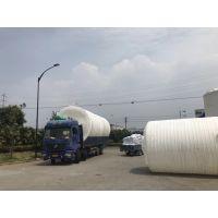 20吨塑料水罐 PE塑料水桶 食品级储水罐