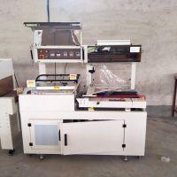 L型热缩膜机 全自动封切机 POF膜热收缩包装机 顺腾机械热销全国各地