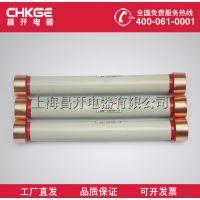 高压熔断器RN1(2)(3)-35/40-60A双管熔管规格70*660高压限流熔断器