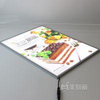 超薄玻璃面板广告灯箱 银色插画式超薄铝合金灯箱