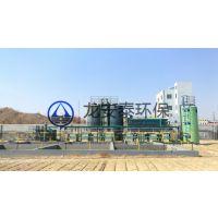 工业废水处理DBO项目合作,龙安泰环保第三方运维新模式