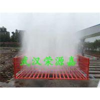 浙江矿区工地全自动洗车机,150型自动洗轮机,垃圾填埋场车辆冲洗机厂家