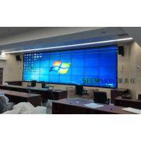 福建福州LCD无缝液晶拼接屏 真正的零缝隙 不再有黑边(会议中心、指挥中心、商场广告)