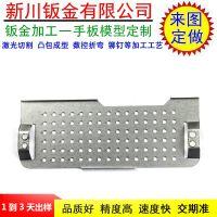 新川厂家直供xcwj16不锈钢五金弹片钣金加工定制