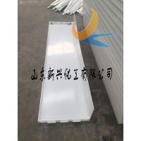 厂家专业生产旱地冰球围挡 塑料PP围挡