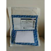 笃玛 鸡糖脂转移蛋白(GLTP) ELISA 试剂盒 价格