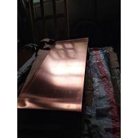 上海彬宁金属供应10mm紫铜板 25mm超厚紫铜板