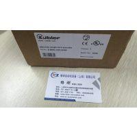 8.5852.1233.G121上海代理德国kuebler编码器现货