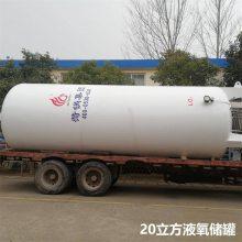 淮南市100立方液氮储罐价格,100立方低温液氮储槽多少钱一台菏锅