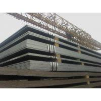 Q460FT钢板现货Q460FT定轧价格