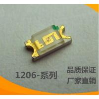彦博伟业 厂家直销1206白光 1206白色灯珠 LED指示灯 贴片式发光二极管