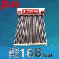 云南昆明太阳能生产厂家的市场营销战术