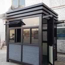 长期供应玻璃金属钢结构岗亭 方形组装钢结构岗亭 抗风小区业务执行保安岗台
