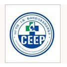 2018上海国际临床检验设备及用品展览会