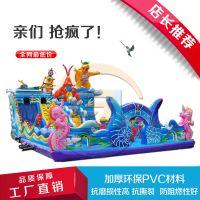 儿童滑梯 充气大滑梯贵州热卖游乐蹦蹦床