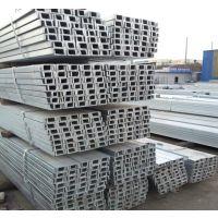 现货供应 鞍钢Q235B材质镀锌槽钢 5#-40#所有规格齐全 欢迎来电洽谈