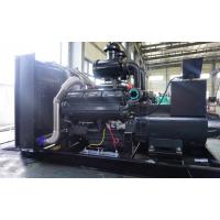上海申动500KW千瓦柴油发电机组SDV550 自动化全铜发电机