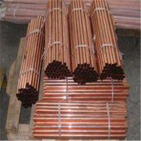 现货供应薄壁T2紫铜管2*0.5、2.5*0.5mm红铜管
