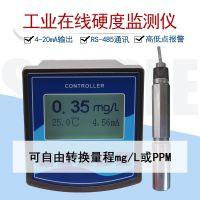 浙江杭州晨诺智能硬度水质监测仪CN-600
