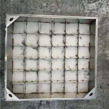 金裕 盖板及沟盖 供应方形不锈钢隐形井盖 双边304不锈钢窨井盖 雨水井