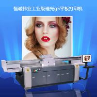 理光G5|高精度高效率UV平板打印机加工创业项目|3D瓷砖背景墙万能数码印花喷绘机