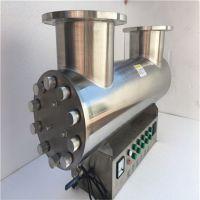 优诚UVC-800紫外线消毒机农业用水消毒