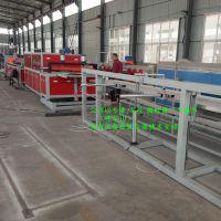 PVC木塑快装墙板制作设备竹木纤维集成快装生产线
