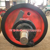锻造加工台车车轮组批发 直径500主动车轮组 起重机轨道轮价格 亚重