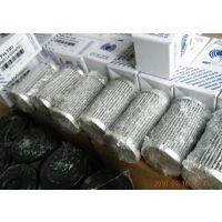 翡翠液压油滤芯MF1801P10NBP01
