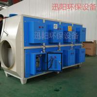 迅阳等离子XY-DLZ-2500恶臭废气处理设备uv光解催化等离子一体机设备焊烟工业净化器