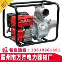 国产汽油泵 高扬程大流量超高压泵厂家批发