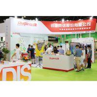 2018中国(上海)国际智慧教育及教育装备展示会