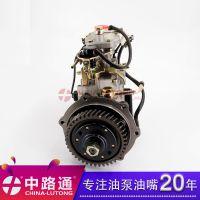 专业生产柴油车高压油泵总成 NJ-VE4/11E1800L013