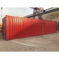 双朋特种集装箱 45尺设备集装箱/设备箱/杂货箱