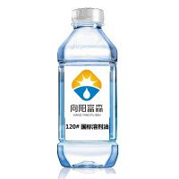 优质120#溶剂油 低价处理120号溶剂油 120号溶剂油价格