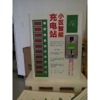勤耕 供应电瓶车智能充电站 语音提示 计时断电
