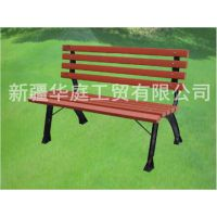 新疆公园椅 华庭美居塑木休闲椅性价比高 休闲椅生产厂家