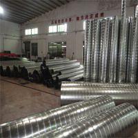 东莞宇晨科技厂家供应白铁皮风管,螺旋风管配件
