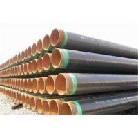 七台河排水用环氧树脂防腐钢管联系方式