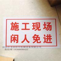 金属广告牌印刷设备 精工uv2513平板打印机