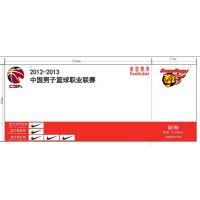 广东厂家生产门票不干胶标签 游乐园双层门票标签 内容清晰