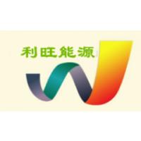 利旺能源设备(深圳)有限公司