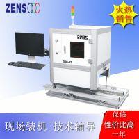 AOI自动光学检测仪 离线AOI|在线AOI|插件AOI深圳厂家直销AOI设备