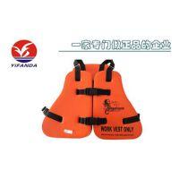 三片式救生衣,海马救生衣,HL-100三片背心工作救生衣
