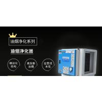苍梧高压静电油烟净化器GJESP-30