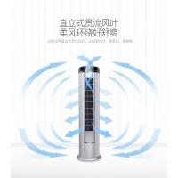 供应-东芝 冷暖 定频 柜机空调深圳东芝空调售后维修电话(厂家指定)