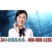 http://himg.china.cn/1/4_85_242830_564_342.jpg