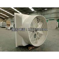 负压风机1380型工业排气扇养殖场降温水帘抽风机