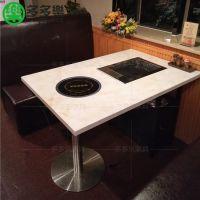 火锅加烧烤一起的桌子 用电烧烤桌椅 烤肉店家具韩式